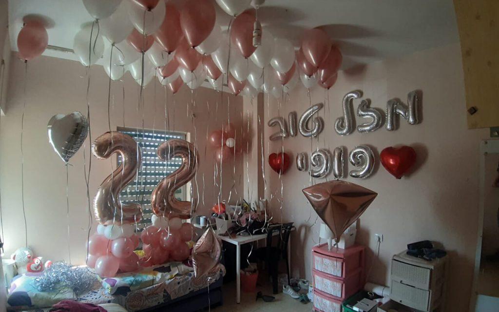 חדר בלונים ליום הולדת