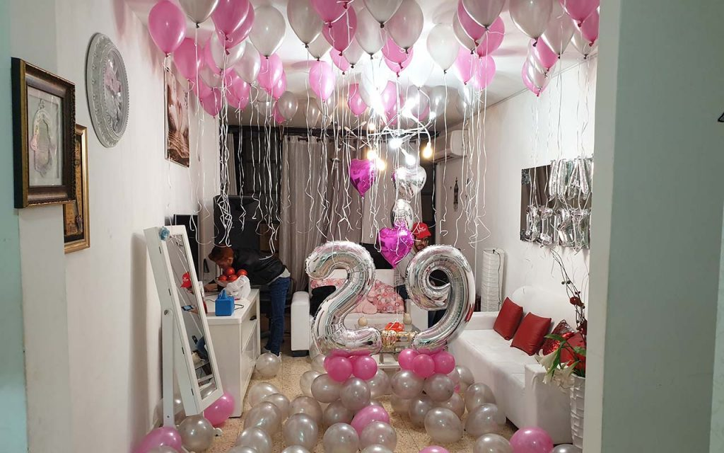 סידור חדר ליום הולדת