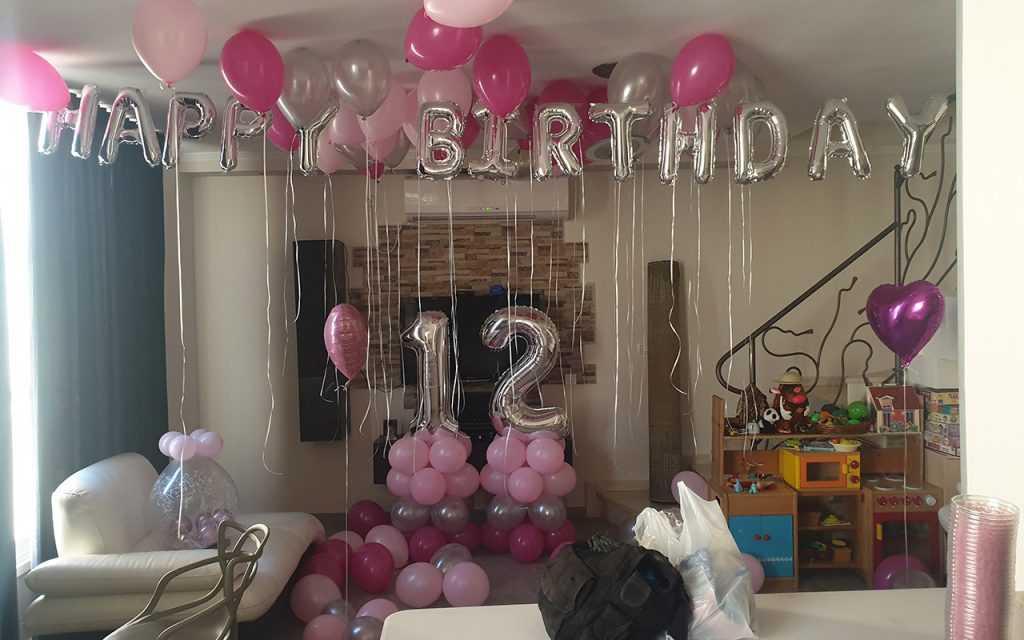 יום הולדת 12