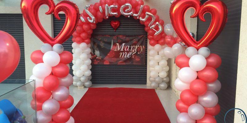 קשת בלונים להצעת נישואין